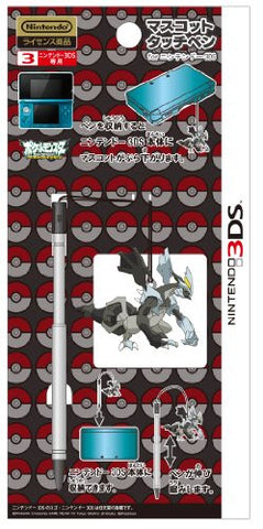 Image for Mascot Touch Pen for Nintendo 3DS (Black Kyurem)
