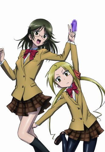 Image 1 for Seitokai Yakuindomo Vol.2