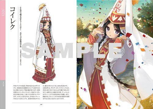 Image 3 for Traditional Clothes Encyclopedia By Illustrators