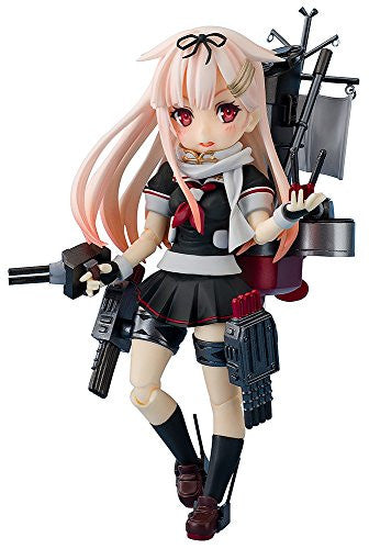Image 1 for Kantai Collection ~Kan Colle~ - Yuudachi - Parfom - Kai Ni (Phat Company)
