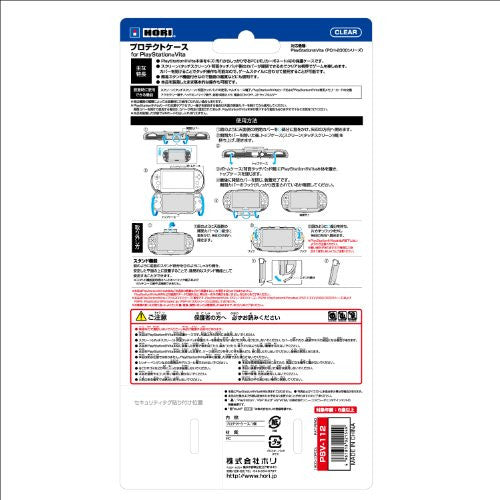 Image 3 for Protector Case for PS Vita PCH-2000 (Clear)