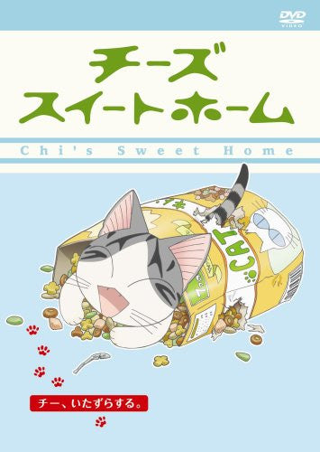 Image 1 for Chi's Sweet Home Chi Itazura Suru [Limited Edition]