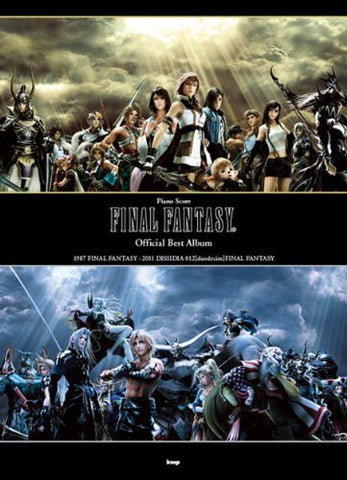 Image for Final Fantasy Official Best Album Piano Score
