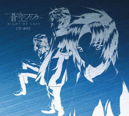 FAFNER in the azure CD-BOX [Limited Edition]