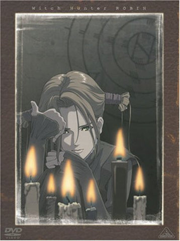 Image for Witch Hunter Robin DVD Box [Limited Edition]