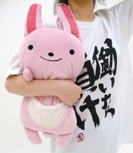 Image 4 for iDOLM@STER Cinderella Girls - Anzu's Rabbit Plushie (Cospa)