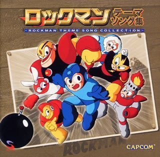 Image 1 for Rockman Theme Song Collection