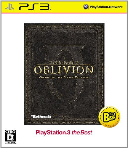 Image 1 for Elder Scrolls IV: Oblivion (Game of the Year Edition) (PlayStation3 the Best)