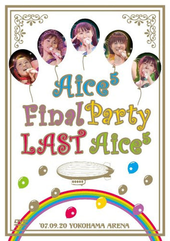 Image for Aice5 Final Party Last Aice5 In Yokohama Arena