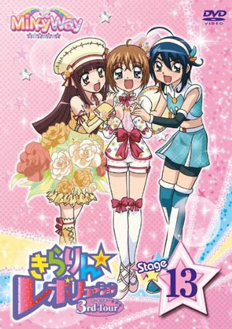 Image for Kirarin Revolution Third Tour Stage13