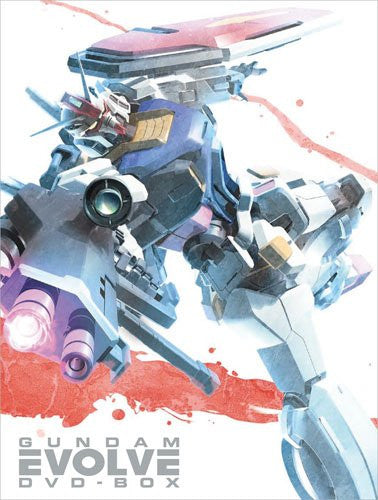 Image 3 for G-Selection Gundam Evolve DVD Box [Limited Edition]