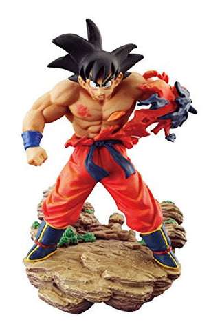 Image for Dragon Ball Super - Son Goku - Dragon Ball Capsule Memorial 01 (MegaHouse)