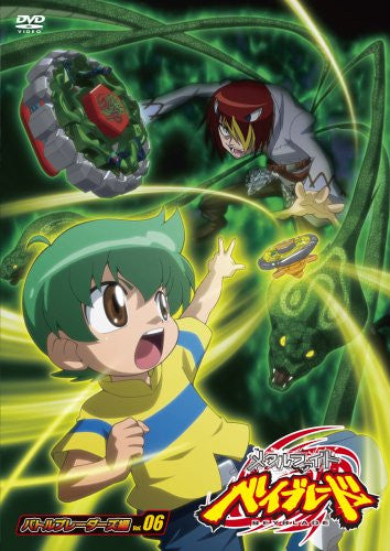 Image 2 for Metal Fight Beyblade - Battle Bladers Hen Vol.6