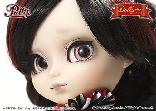 Image 8 for Pullip P-147 - Pullip (Line) - Laura - 1/6 (Groove, Dolly Japan)