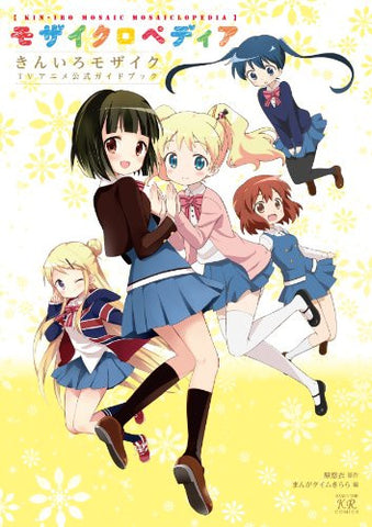 Image for Kiniro Mosaic   Mosaiclopedia