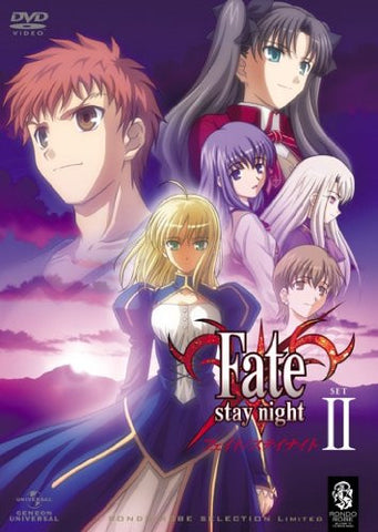 Image for Fate/stay Night Dvd Set 2