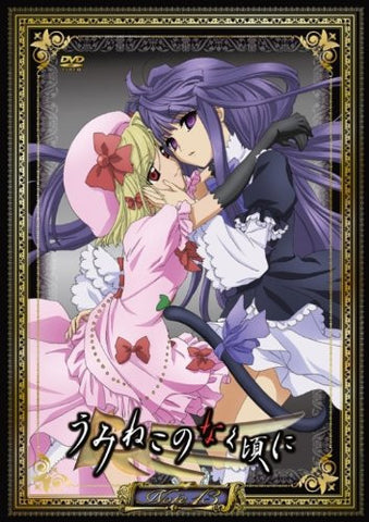 Image for Umineko No Naku Koro Ni Note.13