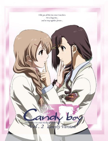 Image for Candy Boy Vol.2 Lovely Version