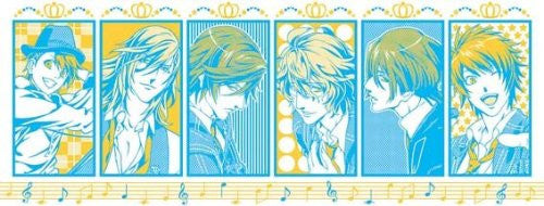 Image 4 for Uta no☆Prince-sama♪ - Mug (Broccoli)