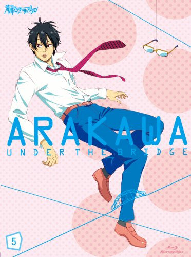 Image 1 for Arakawa Under The Bridge Vol.5 [Limited Edition]