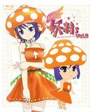 Thumbnail 1 for Gdgd Fairies Vol.3