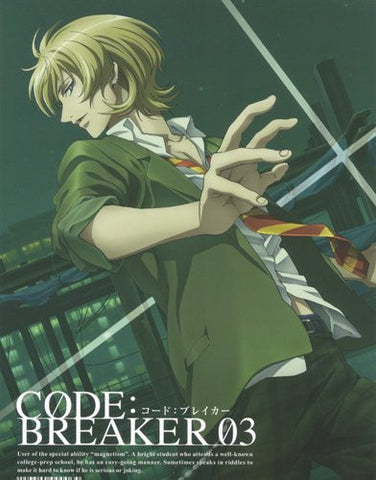 Image for Code:breaker 03 [Limited Edition]