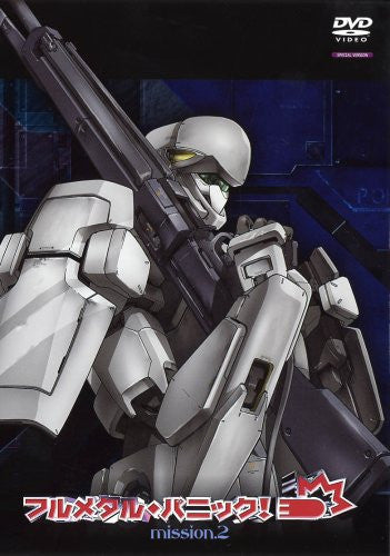 Image 1 for Full Metal Panic! Mission 2 [Limited Edition]