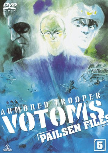 Image 1 for Armored Trooper Votoms - Pailsen Files 5 [Limited Edition]