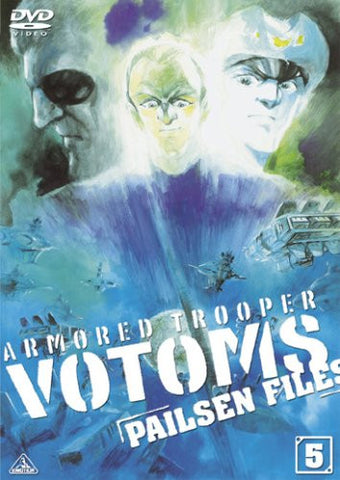 Image for Armored Trooper Votoms - Pailsen Files 5 [Limited Edition]