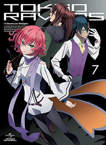 Image for Tokyo Ravens Vol.7 [DVD+CD Limited Edition]