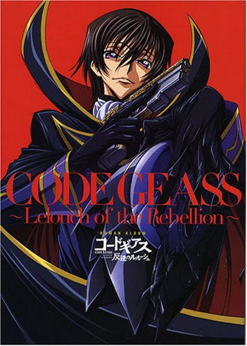 Image 1 for Code Geass Lelouch Of The Rebellion Roman Album Illustration Art Book