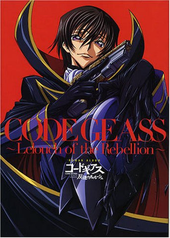 Image for Code Geass Lelouch Of The Rebellion Roman Album Illustration Art Book