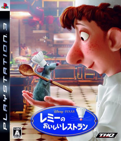 Image for Remy no Oishii Restaurant / Ratatouille