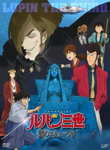 Image for Lupin III - Kiri No Elusive [DVD+CD Limited Edition]