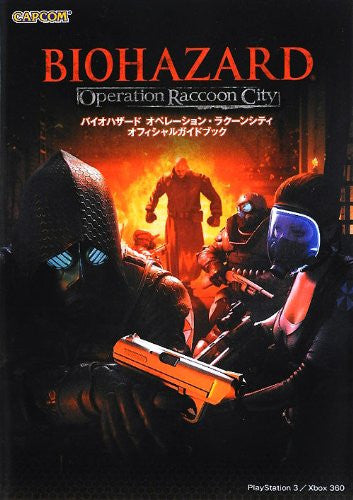 Bio Hazard Operation Raccoon City Official Guide Book