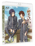 Thumbnail 2 for Hiiro No Kakera Dai Ni Sho Vol.6