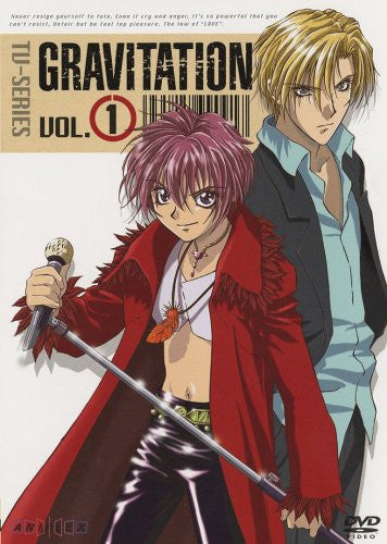 Image 1 for Gravitation Vol.1