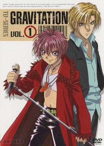 Image for Gravitation Vol.1