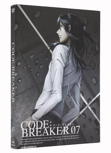Image 2 for Code:breaker 07 [Limited Edition]