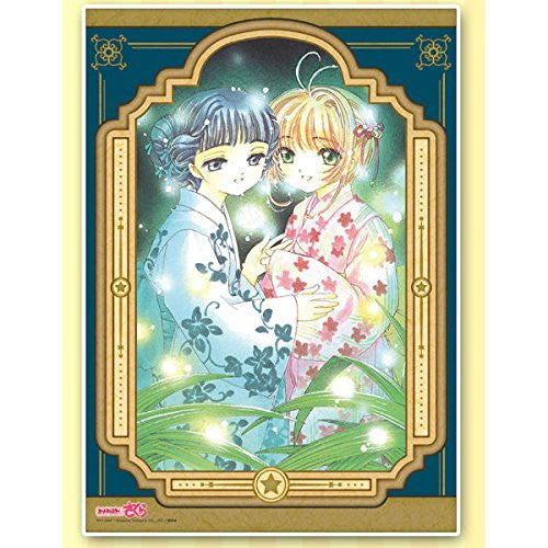 Image 1 for Card Captor Sakura - Daidouji Tomoyo - Kinomoto Sakura - Clear Poster - Firefly (Movic)