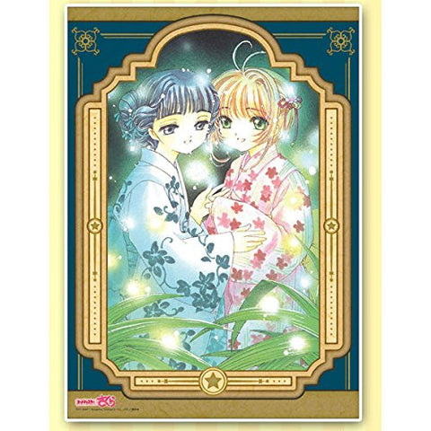 Image for Card Captor Sakura - Daidouji Tomoyo - Kinomoto Sakura - Clear Poster - Firefly (Movic)