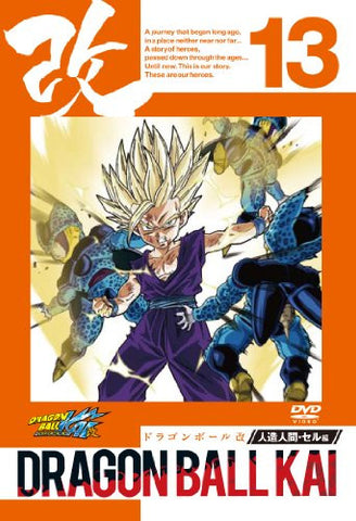 Image for Dragon Ball Kai Jinzou Ningen Cell Hen Vol.13