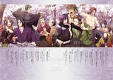 Thumbnail 8 for Hakuouki Original Picture Collection Tsuisou Emaki