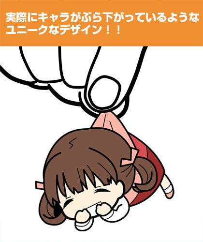 Image 2 for Persona 4: The Golden - Doujima Nanako - Keyholder - Tsumamare (Cospa)