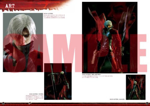 Image 5 for Devil May Cry   Devil May Cry 3/1/4/2 Graphic Arts