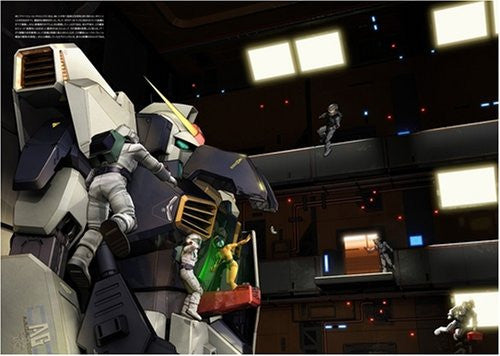 Image 7 for Gundam Ms Graphica: Official Creative Works
