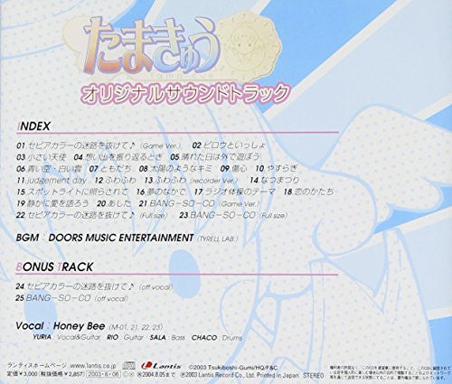 Image 2 for Tama-cue Original Soundtrack