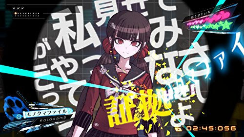Image 7 for New Danganronpa V3 Minna no Koroshiai Shin Gakki [Limited Edition]