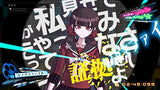 Thumbnail 7 for New Danganronpa V3 Minna no Koroshiai Shin Gakki [Limited Edition]