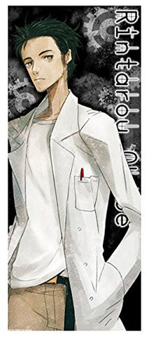 Image for Steins;Gate - Okabe Rintarou - Sports Towel - Towel (MAGES.)